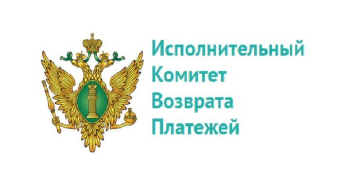 Логотип сайта ikvp.ml