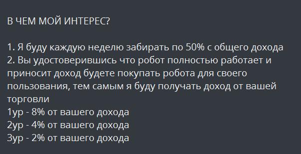 Информация о комиссии
