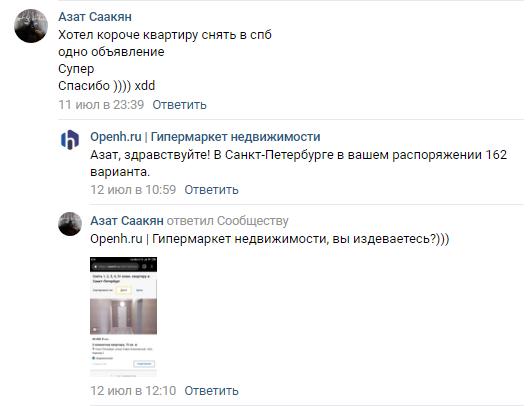 Отзывы о openh.ru