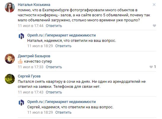 openh.ru отзывы