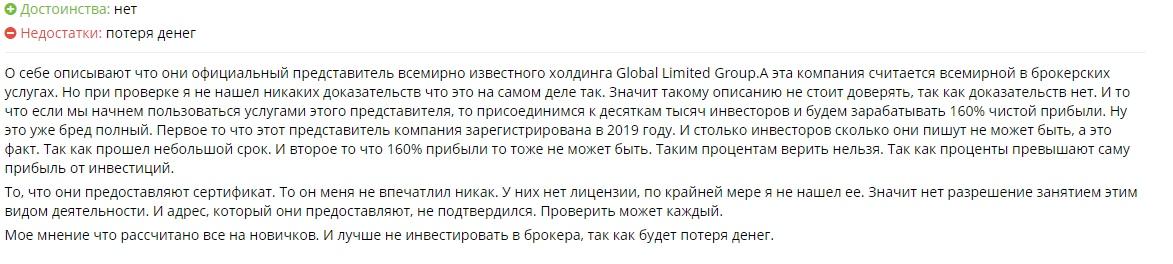IndeFx LTD отзывы