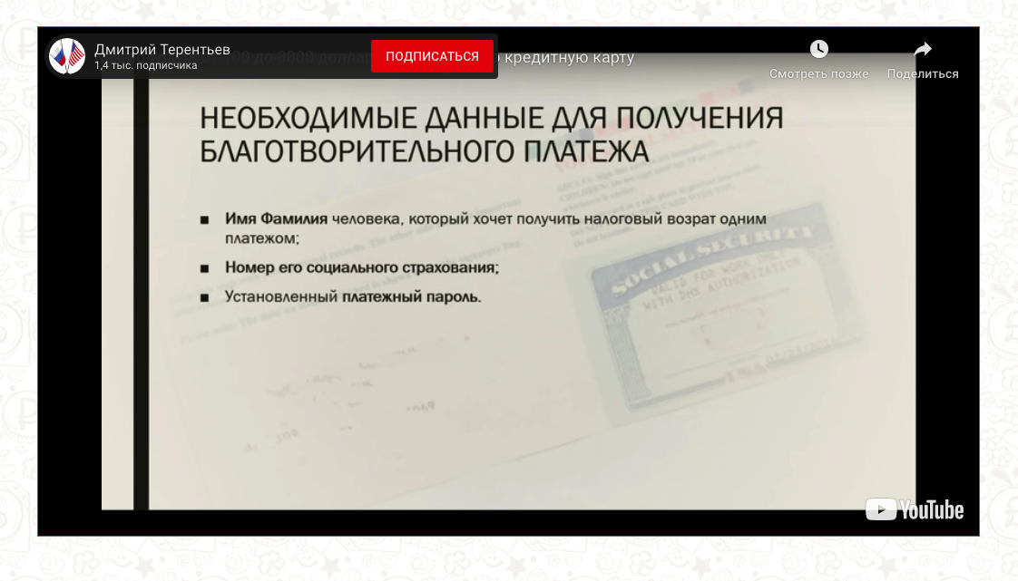 """""""Необходимые данные для получения платежа"""""""