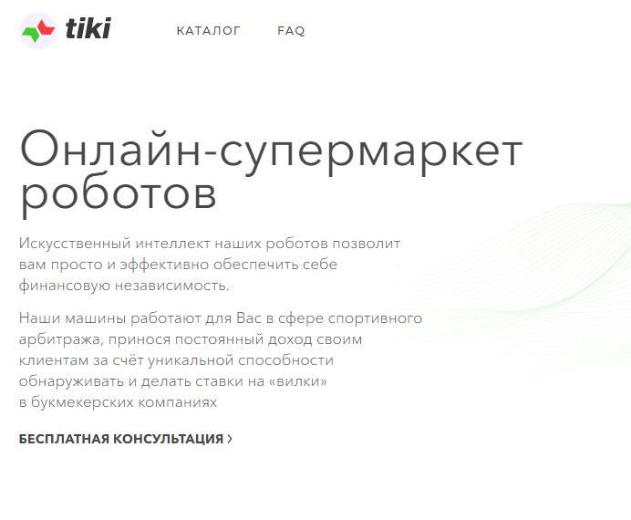 Главная страница
