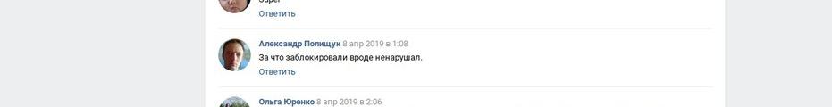 Отзывы о Seobon