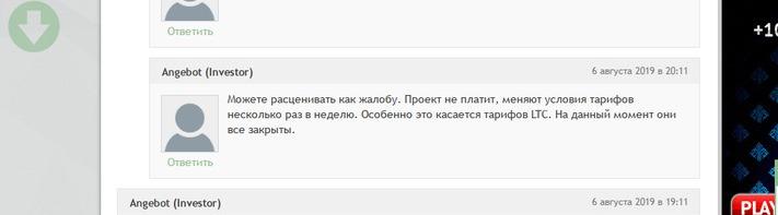 cryptouniverse.io отзывы