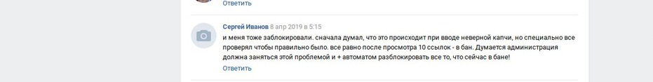 Seobon.ru отзывы