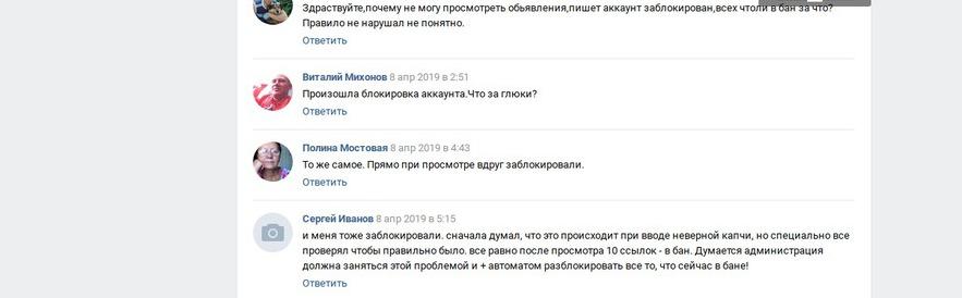 Правдивые отзывы о seobon.ru