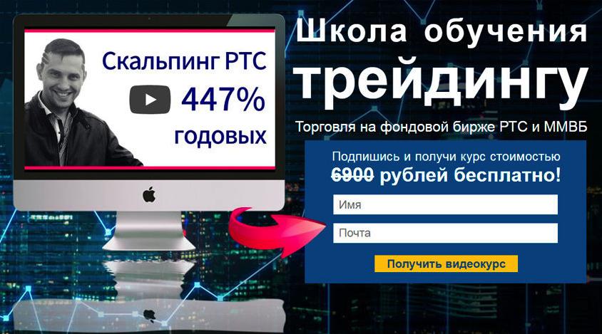 Старый сайт Романа Ерина