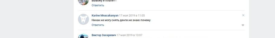 Seobon.ru правдивые отзывы