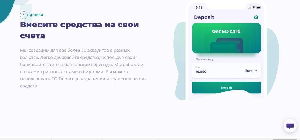 """""""Внесите средства"""""""