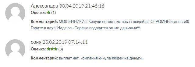 Правдивые отзывы о tiki.business