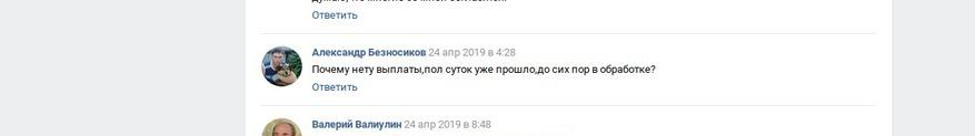 Отзывы о seobon.ru