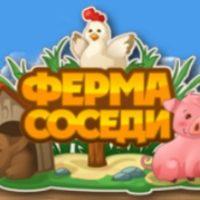 Логотип сайта fermasosedi.ru