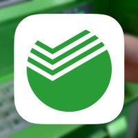 """Логотип проекта """"Опрос от Сбербанка"""""""