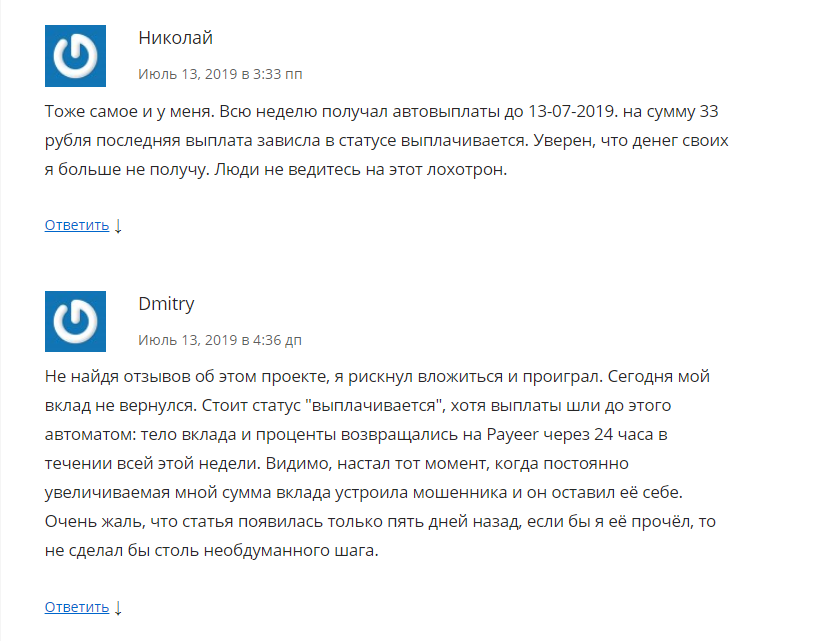 Отзывы о margas.club