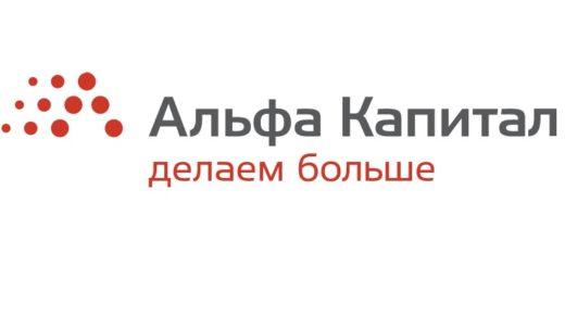Логотип сайта alfacapital.ru