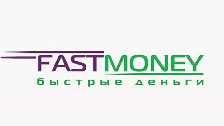 Логотип сайта fastmoney.ru