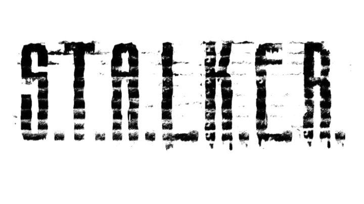 Логотип сайта stalker-x.ru