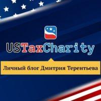 Логотип сайта us2charity.su