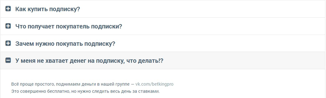 """""""Вопросы-ответы"""""""
