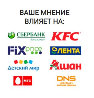 Компании, с которыми сотрудничает проект