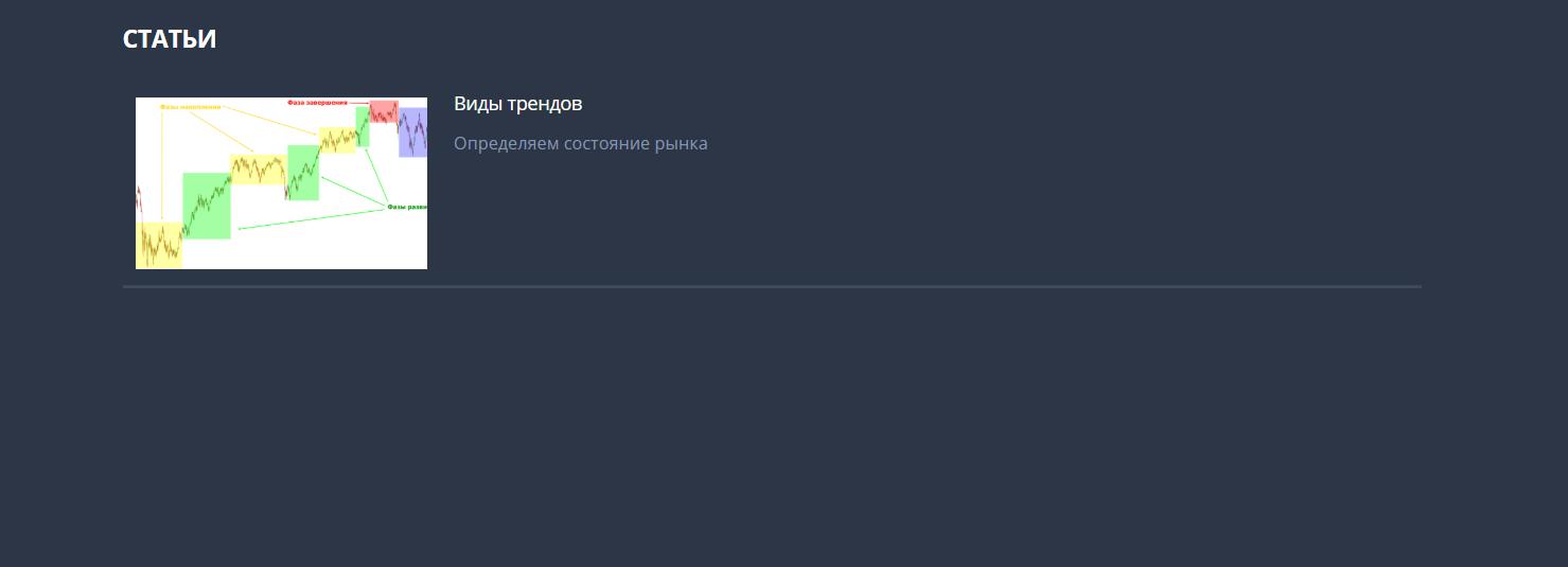 """""""Статьи"""""""