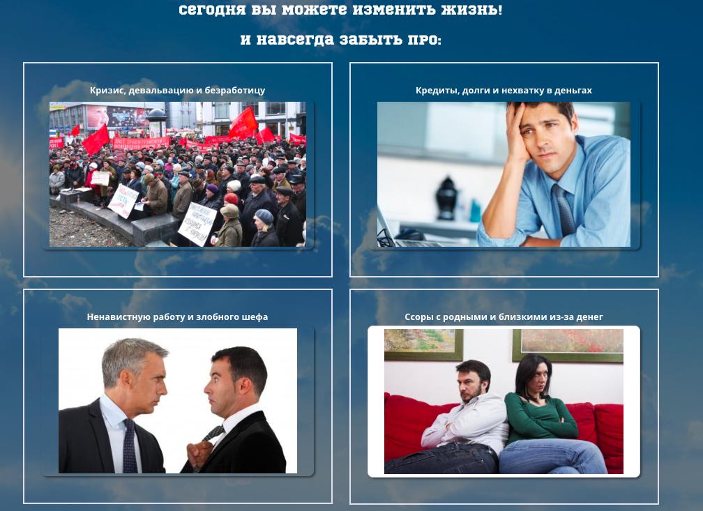 Обещания компании