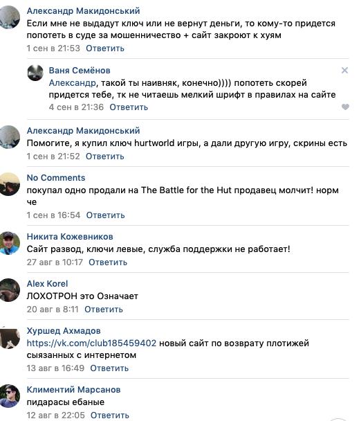 Отзывы о Primearea.biz
