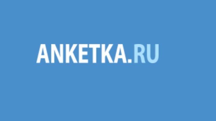 Логотип Анкетка.ру