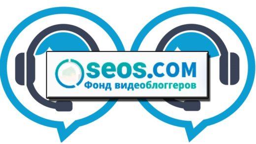 Логотип сайта seos.com