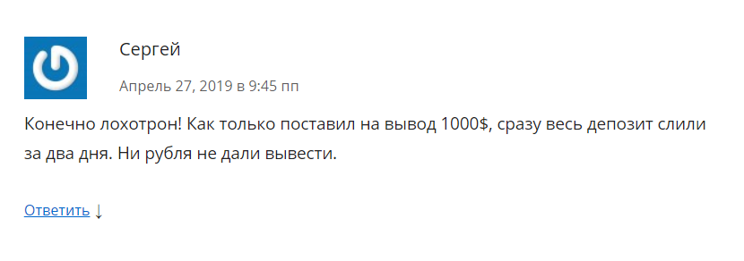 AMOtrader отзывы