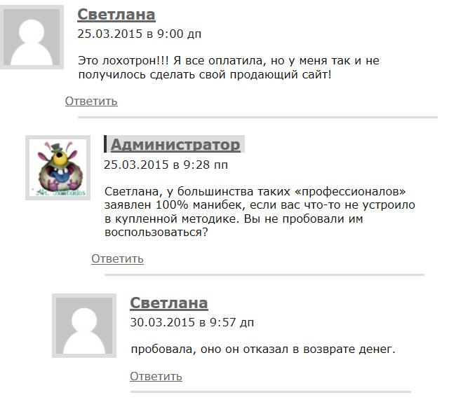Отзывы о centr-hors.ru