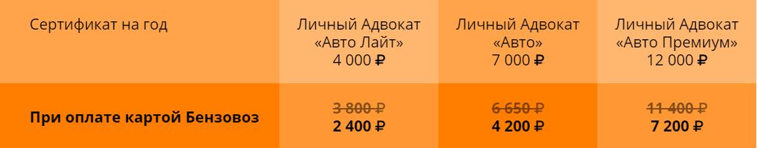 """""""Личный адвокат"""""""