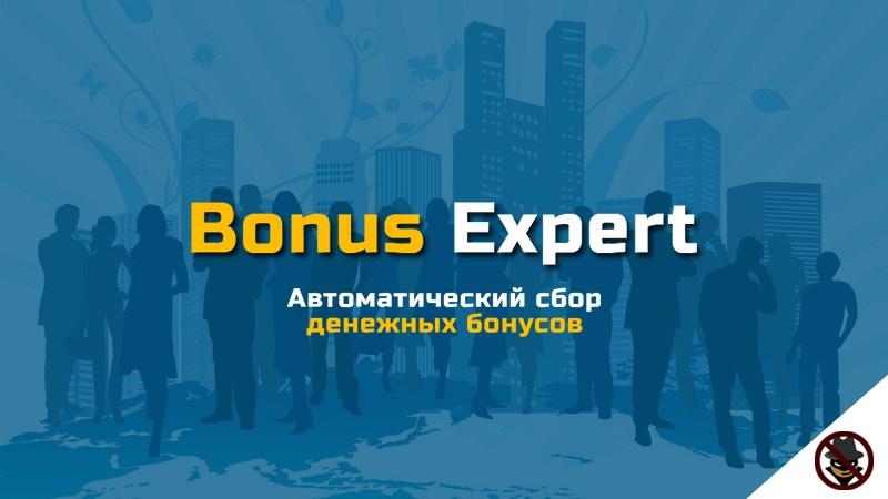 Bonus Expert