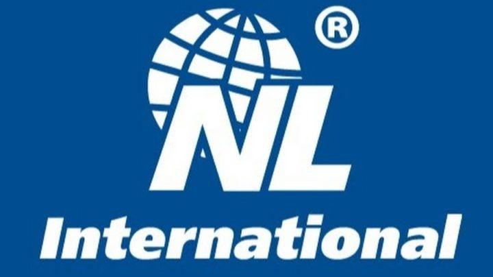 Логотип NL International