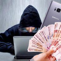 Мошенничество в интернет-магазинах