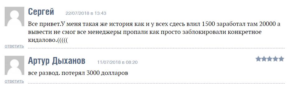 Правдивые отзывы о yardoption.com