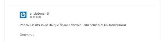 Отзывы о Unique Finance