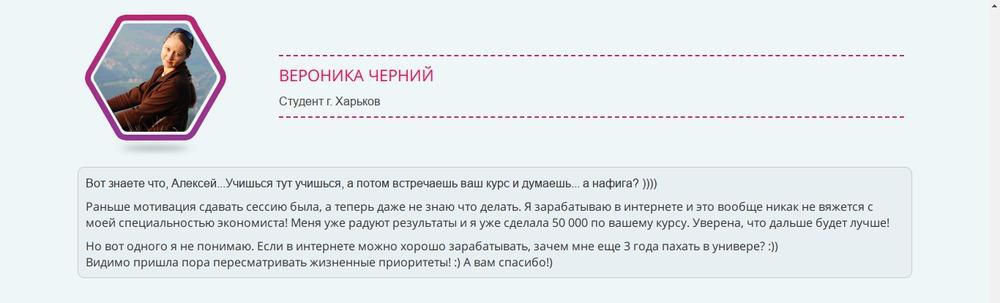 Курс Алексея Дощинского отзывы