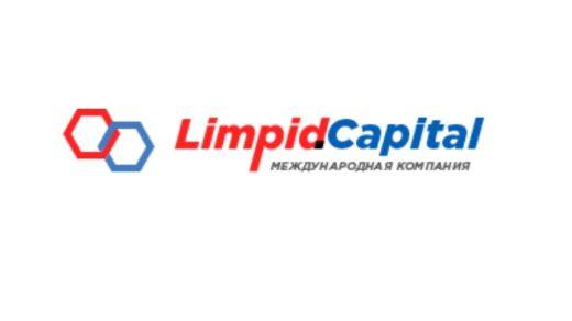 Логотип Limpid Capital