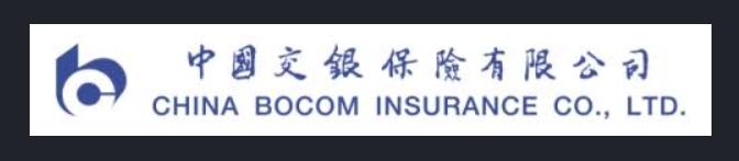 Вывеска China BOCOM Insurance Co., Ltd