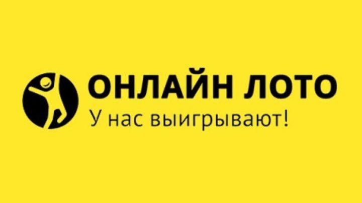 Логотип Онлайн Лото