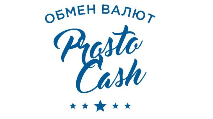 Логотип Prostocash