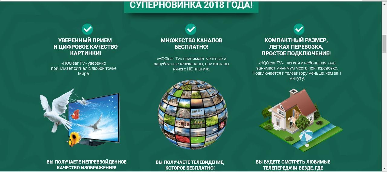"""""""Суперновинка 2018 года"""""""