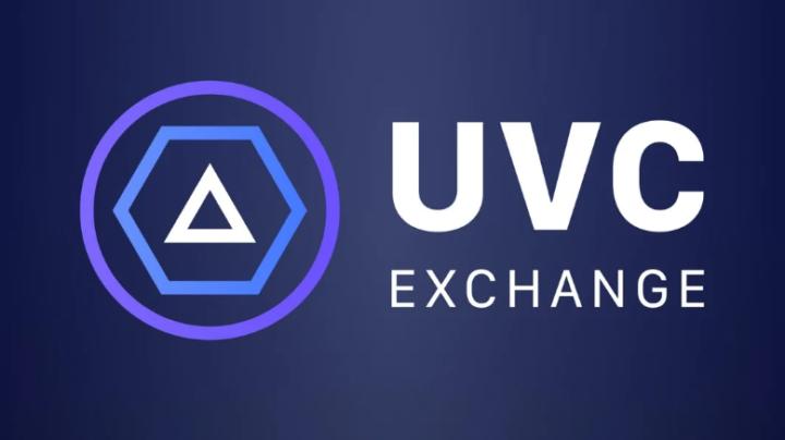 Логотип UVC Exchange