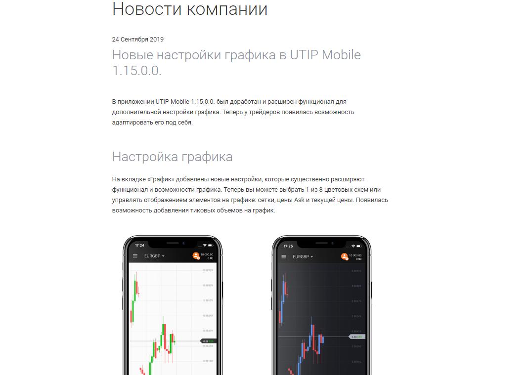 """""""Компания — Новости"""""""