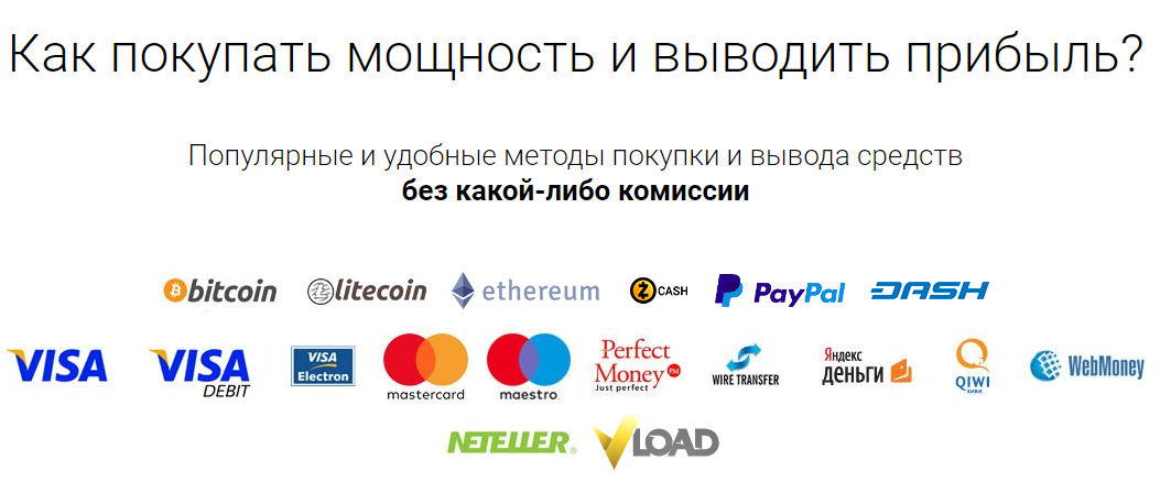 Покупка и вывод криптовалюты