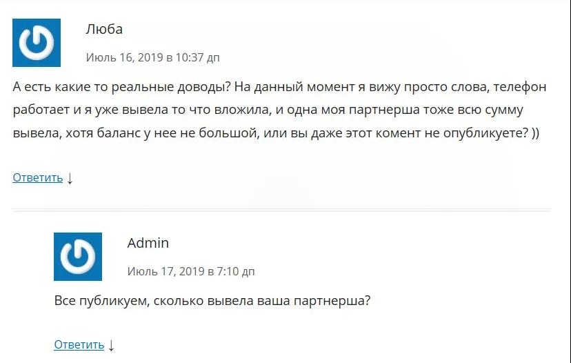 Отзывы о Fenix24