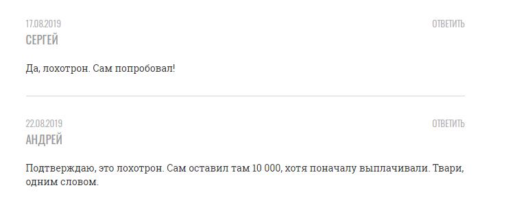Dr-tm.com отзывы