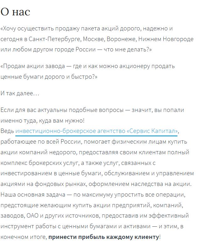 """""""О нас"""""""